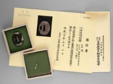 A RARE HAZAMA-SCHOOL SILVER-INLAID IRON TSUBA WITH NBTHK CERTIFICATE Japan, 18th century or earlier,