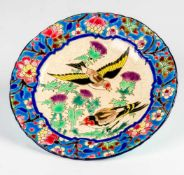 Emaux de Longwy. France: Plate, circa 1930-40. Ceramics. Polychrome enamel decoration withflowers