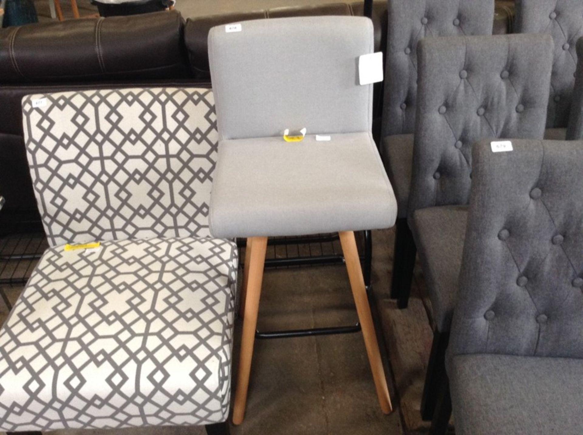 Lot 678 - Ebern Designs,Moritz Wooden Bar Stool Light Grey Fabric RRP - £78.99 (H16053 - 3/23 -LKLD1047.