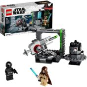 LEGO Star Wars Death Cannon Building Set - 75246 (5702016370720) - £9.00 RRP