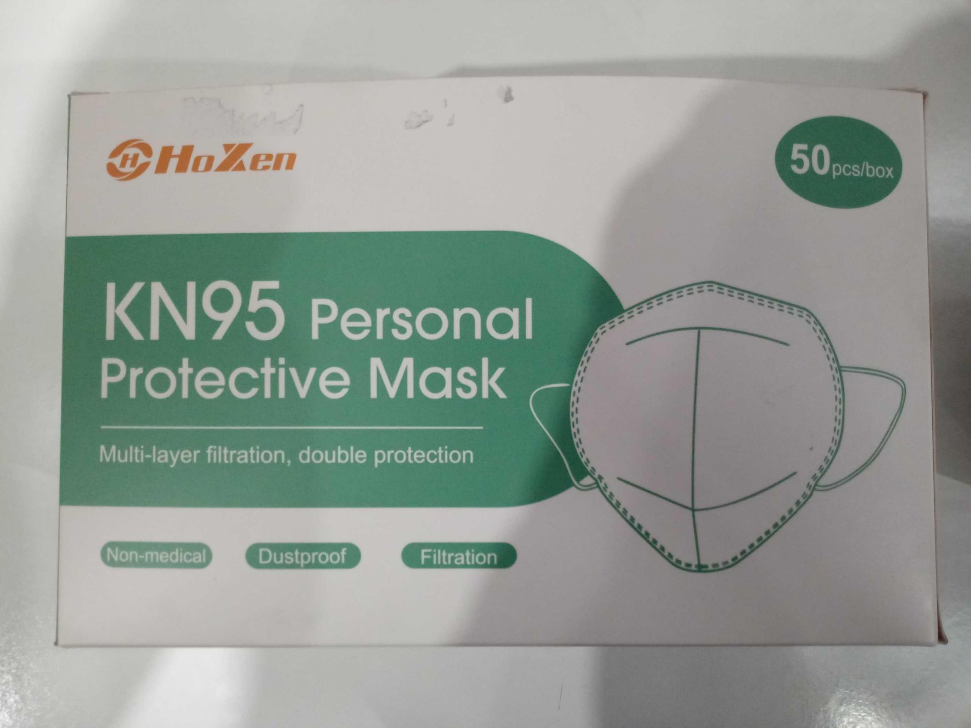 Lot 372 - Box of KN95 personal protective masks