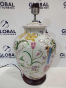RRP £120 Boxed Dar Lighting Mimosa White And Floral Finish Hand-Painted Table Lamp Bass Only