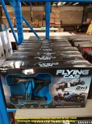 Combined RRP £200 - 8 X FLYING CAR 2 IN 1