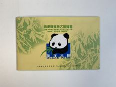 Giant Panda 1999 Stamps