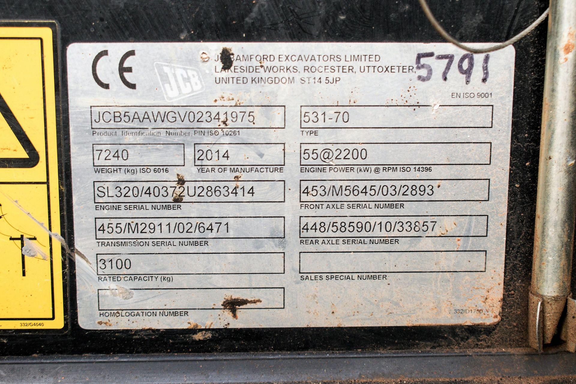Lot 10 - JCB 531-70 7 metre telescopic handler Year: 2014 S/N: 2341975 Reg No: Q120 OAL Recorded Hours: