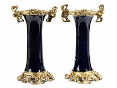 Paar Louis XV-Vasen Höhe: 21 cm. China und Frankreich, 18. Jahrhundert. Das Porzellan China, wohl