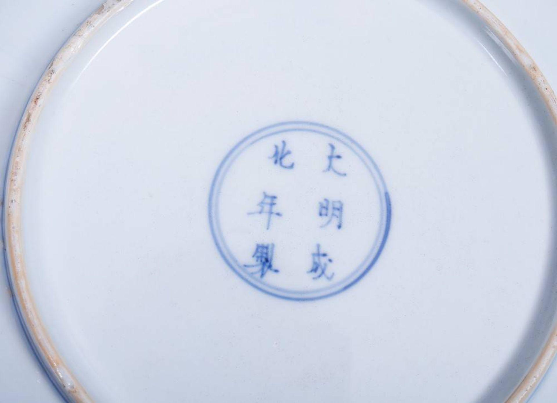 2 Doucai-Teller, China, wohl 19.Jh. im Spiegel Parklandschaft mit Affe und Hirsch, - Bild 4 aus 4