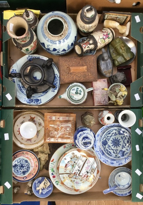 Lot 1238 - A collection of Asian porcelain and objects including 19th Century ginger jar and cover (af);