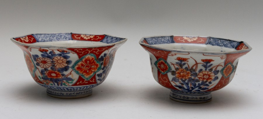 Lot 2482 - A pair of 19th Century hand-painted in colours octagonal Chinese bowls, circa 1850. Each painted