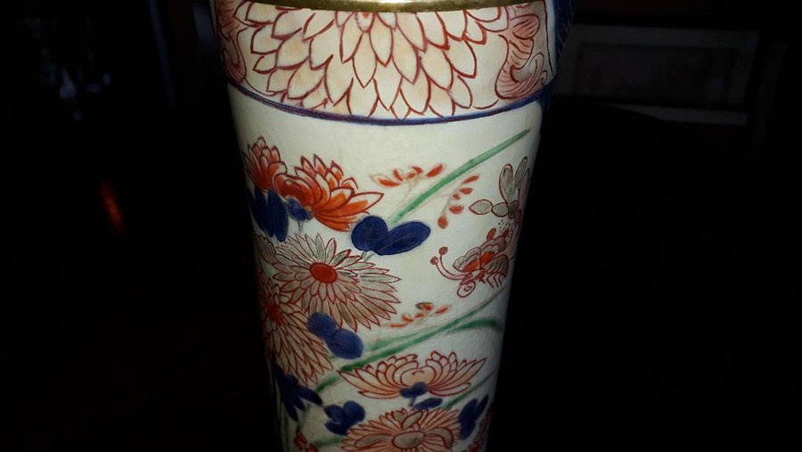Lot 2481 - A Japanese imari porcelain vase, Edo period, of tapered form, (later converted into a table lamp),