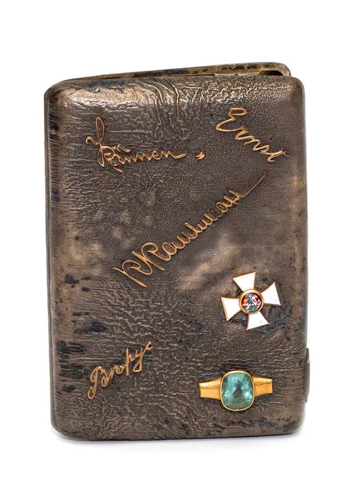 Lot 2022 - A Russian Moscow silver pocket cigarette case, textured exterior with applied names, enamel cross