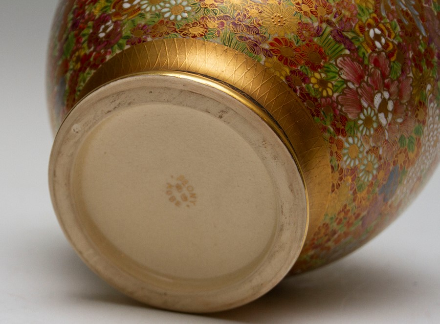 Lot 2485 - A Japanese satsuma ware ovoid vase, early 20th Century, extensive peony decoration in coloured