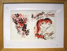 After Marc Chagall (French/ Russian 1887 - 1985 ) Lithograph III. A coloured lithograph, unsigned. 3