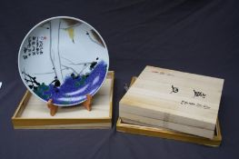 A boxed presentation Japanese porcelain charger with presentation inscription in Japanese. 32cm diam