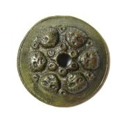 Iron Age Celtic Mount. Circa 100 BC. Copper-alloy, 7.81 grams. 31.18 mm. A rare and beautiful