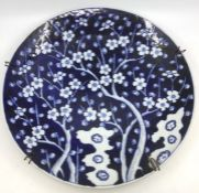 A Chinese blue and white charger decorated with prunus tree, the reverse with central character mark