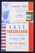 European Championship: A USSR (U.R.S.S.) v. Yugoslavia (Yougoslavie), European Nations Cup Final
