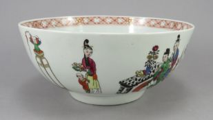 An eighteenth century Liverpool porcelain large waste bowl, c. 1758-62. It is decorated in colours