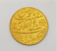 An East India Company Bengal presidency Murshidabad Mohur, issue of 1793-1818. Condition note: In
