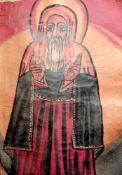 Gebetbuch.Ge'ez-Handschriftauf Pergament. 19. Jhdt. Ca. 215:160 mm. 138 Bll. mit 8 ganzs. farb.