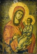 Greek school Icon of the Virgin Hodegetria, Tempera on panel. Large piece missing at lower left.