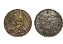 Persia Muzaffar Al-Din Shah (AH 1313-1324/1896-1907), Medal size of 5 Francs or 5 Krans, 24.55g,