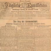 """""""Tägliche Rundschau 1916"""" gebundene Ausgabe der unabhängigen Zeitung für nationale Politik, priv."""