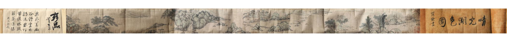Important Signed Chinese Scroll Ptg, 17 feet Wide