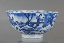18th C. Chinese Blue/White Porcelain Bowl