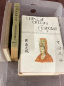 Books: Chinese Creeds and Customs, VR Burkhardt. red cloth cover with dust over. Third edition.