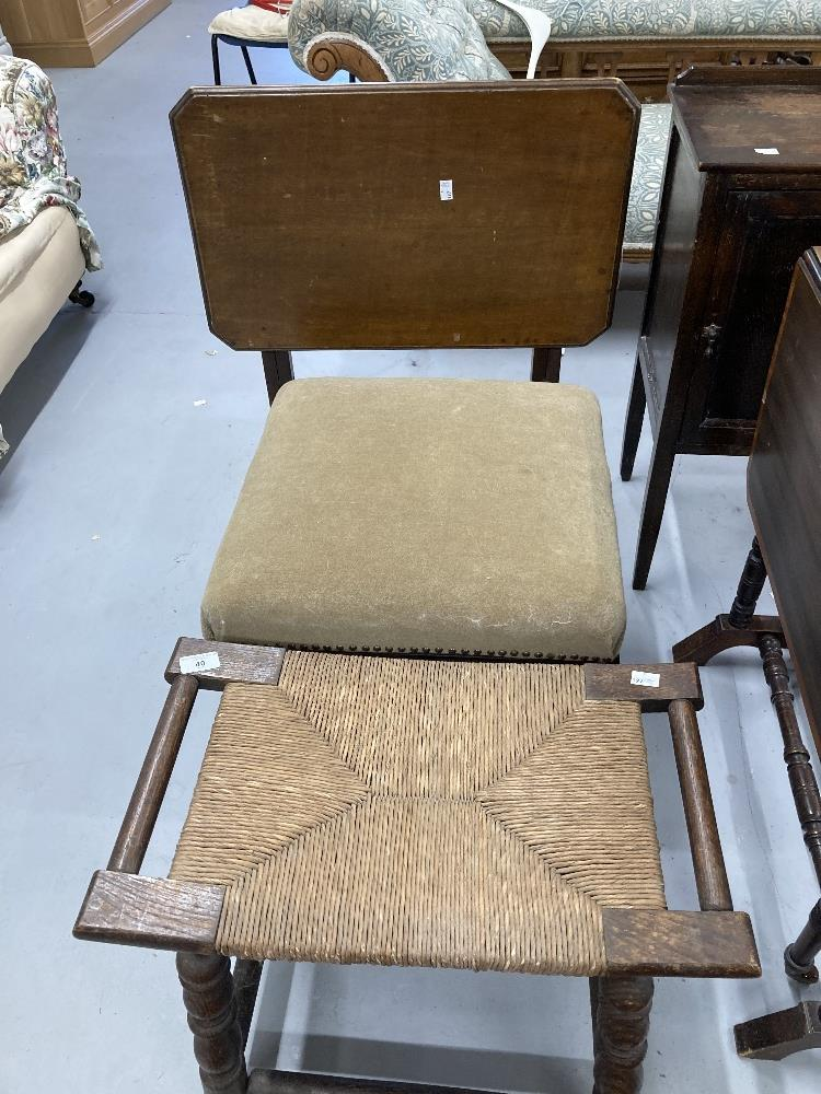 19th cent. Rustic rattan bobbin footstool, occasional table and a stool (3).