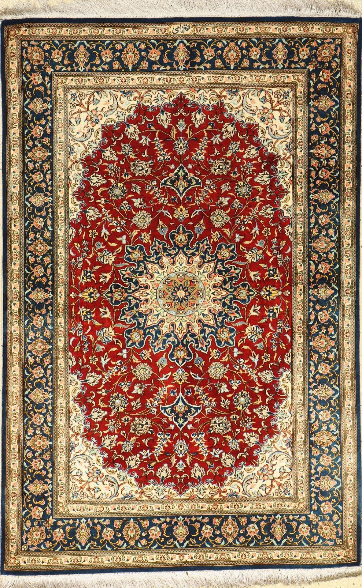 Ghom Seide signiert, Persien, ca. 40 Jahre,reine Naturseide, ca. 120 x 78 cm, EHZ: 2