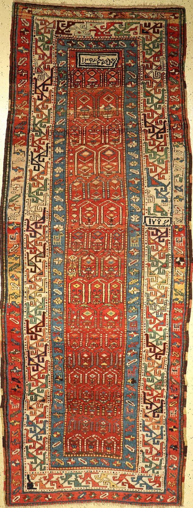 Nordwest Persische Galerie antik (Signiert = Al Hakim, Datiert, Persien, um 1910/1920, Wolle auf
