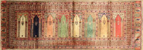 Kaisery Flosh alt, Türkei, um 1940, Floshseide, ca. 226 x 81 cm, schöne Farben, EHZ: 2-3