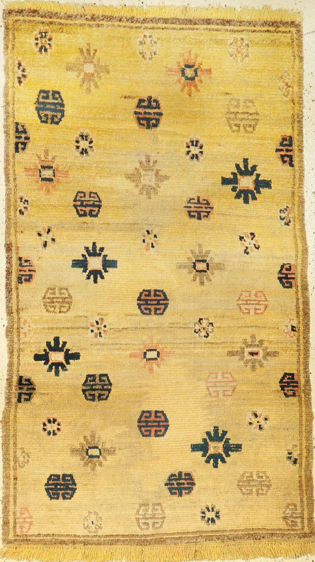 "Yellow Tibetan Kampa-Dzong Khaden ""Meditation-Rug"", South Tibet, circa 1900, wild yak-wool/wool,"