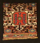 Shahsavan bagface, (fragment), Persia, Moghan,19th century, wool on wool, approx. 45 x 45 cm,