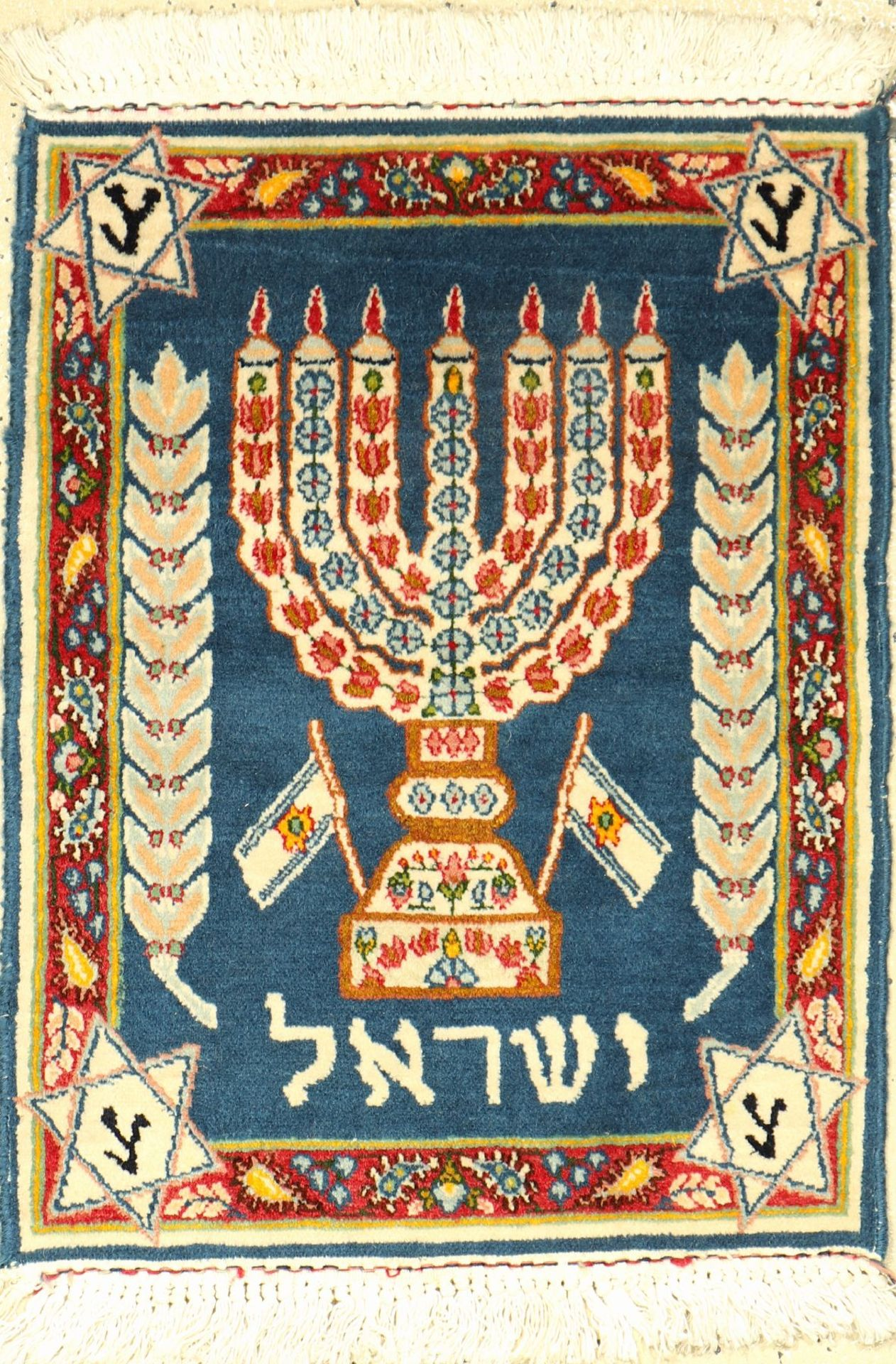 Kerman-Lawer old (Judaica), Persia, approx. 50years, wool on cotton, approx. 65 x 50 cm,
