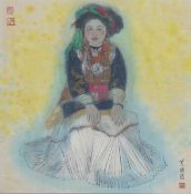 Guo-Qiang Huang, born 1932, Indian ink/watercolor on paper, with signature stamp lower right,