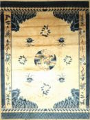 China Seide, ca. 40 Jahre, Naturseide, ca. 325 x 244 cm, EHZ: 2-3