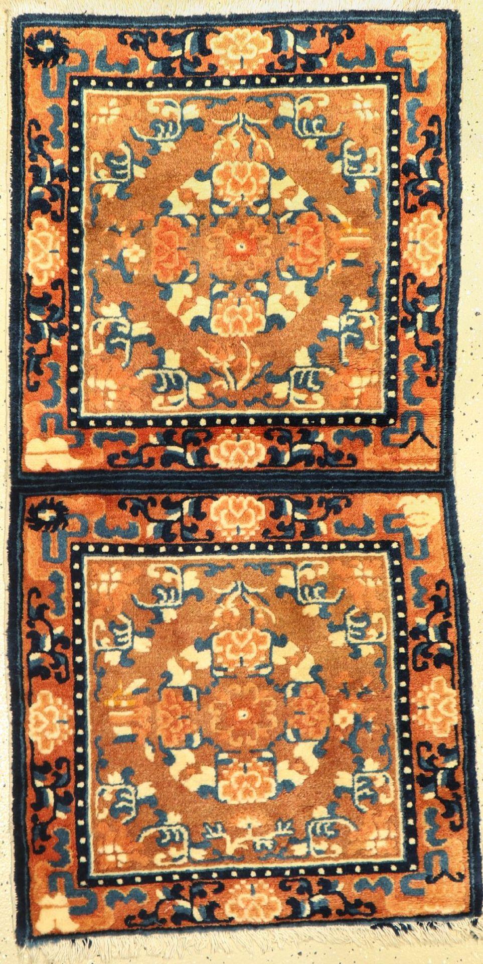 Ning-Hsia antik Sitzmatte, China, um 1890, Wolle auf Baumwolle, ca. 135 x 70 cm, EHZ: 2-3Antique