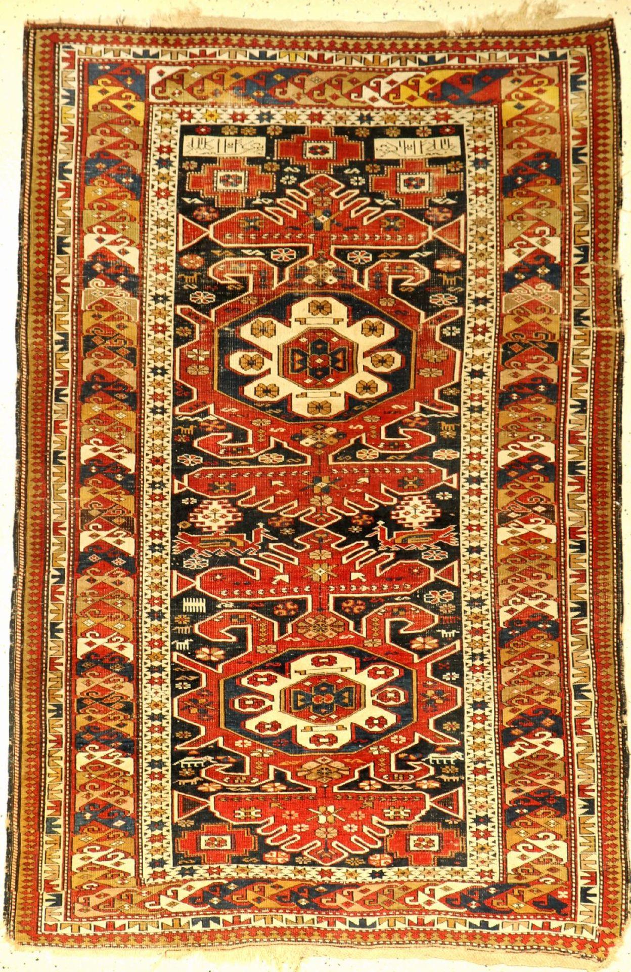 Schirwan antik, Kaukasus, um 1900, Wolle auf Wolle, ca. 186 x 124 cm, Signiert und Datiert, EHZ: