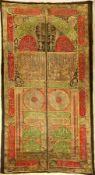 """Bedeutende große osmanische Seiden & Metall-Stickerei """"Wandschmuck"""" Datiert 1160 = um 1739, Türkei"""