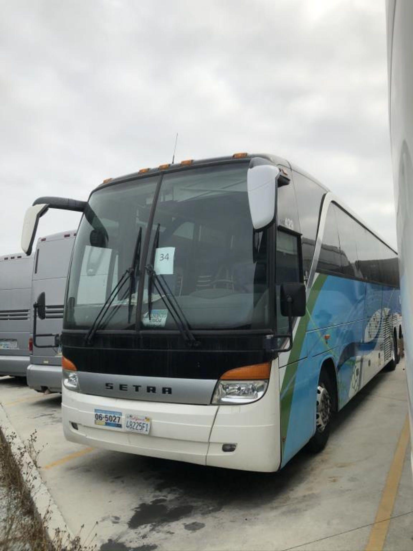 Lot 102 - Motor Coach