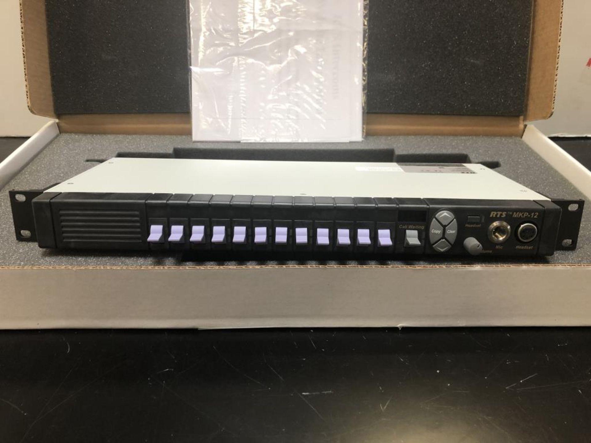 Intercom Keypanel - Image 2 of 8