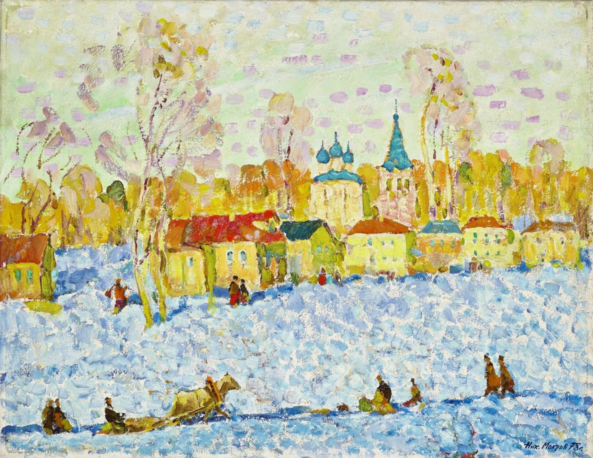 Los 54 - Nikolay Alekseevich MOKROV (1926-1996) - March in Suzdal signed in Cyrillic and [...]