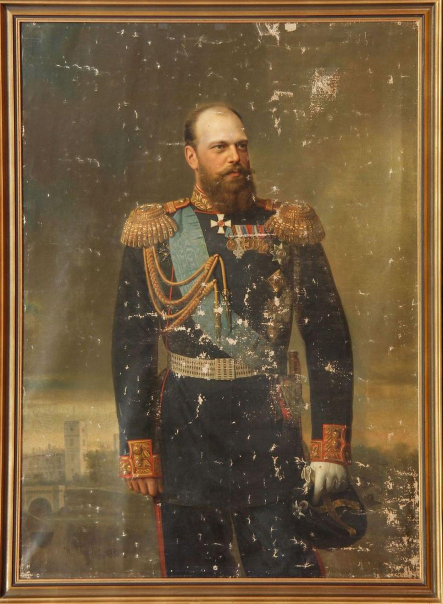 Los 8 - TYURIN IVAN ALEXEEVITCH (1824-1904/1905) - Portrait of Alexander III of Russia with [...]