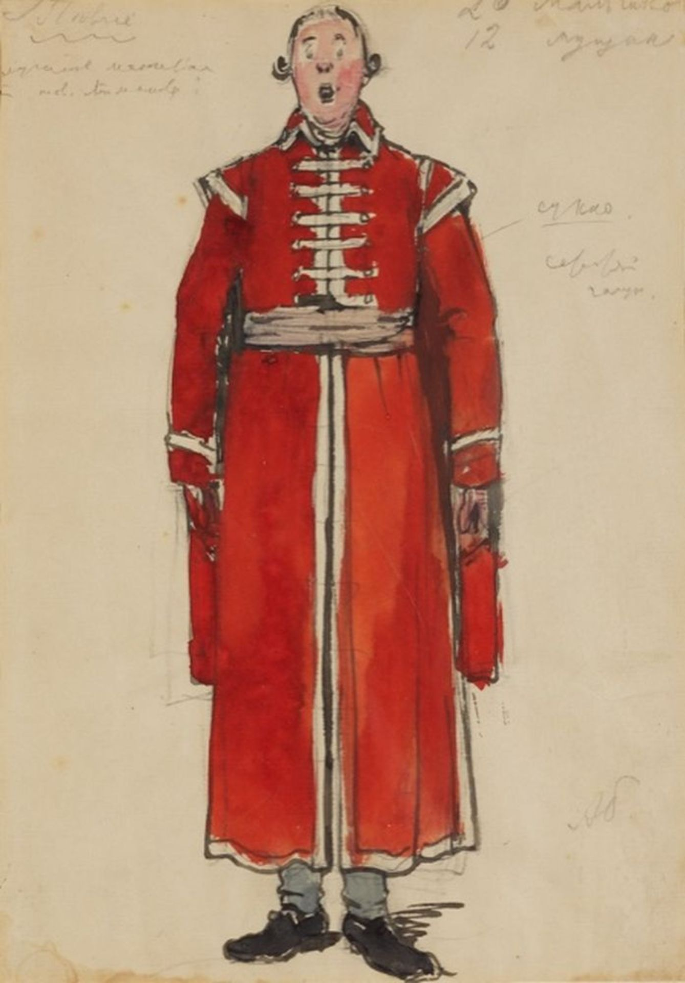 Los 21 - ALEXANDRE BENOIS (1881-1962) Costume design for a chorister - signed with initials [...]