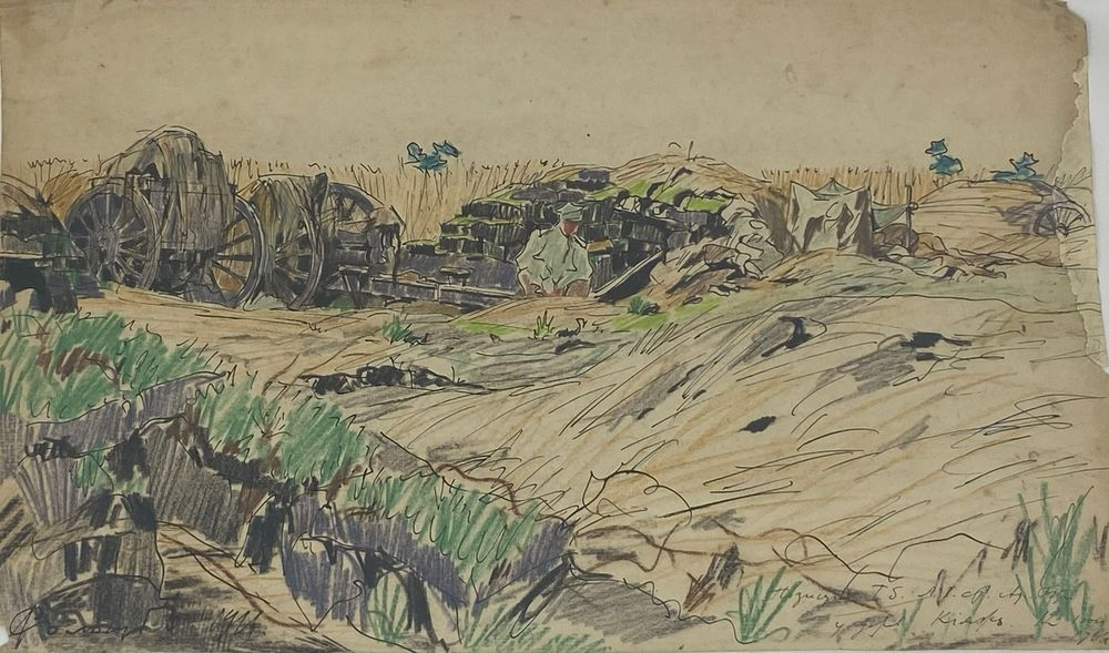 LEONID ROMANOVITCH SOLOGUB (1884-1956), Soldiers gathering next to the wheel, trees [...] - Image 3 of 7