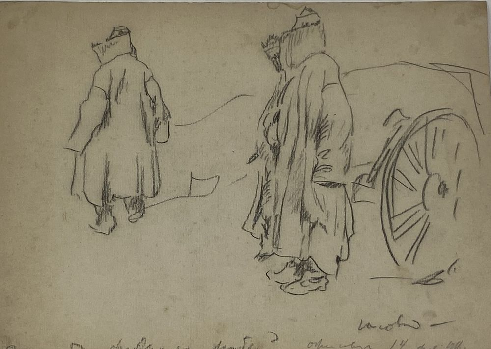 LEONID ROMANOVITCH SOLOGUB (1884-1956), Two soldiers wandering in the snow, soldiers [...] - Image 7 of 8