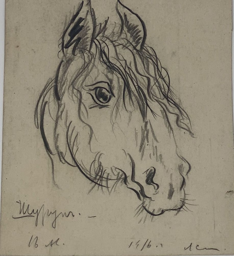 LEONID ROMANOVITCH SOLOGUB (1884-1956), The head of the horse, Foal, Horse sketch, [...] - Image 2 of 8